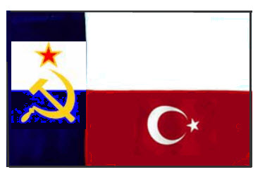 Texas Communist flag